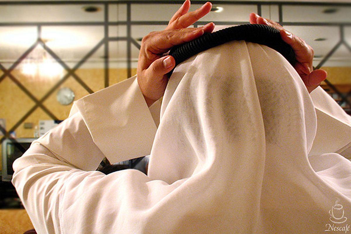 cara buang air kecil yang benar dalam islam