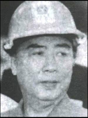 Sie Kong Liong